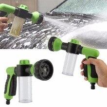 1Pc 8 ב 1 סילון ספריי אקדח סבון Dispenser גן השקיה צינור נחיר רכב כביסה כלי