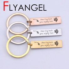 High Quality Lettering Key Chains Teachers Gift Thanksgiving Souvenir Keys Holder From Things Seeds Grow Might Trees Keyring(China)