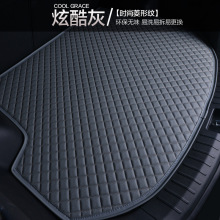 Myfmat custom trunk mats car Cargo Liners pad for AUDI A4 A4L A6L A6 A1 A7 A8 A3 SQ5 A5 A8L free shipping waterproof good
