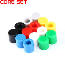 70pcs/lot 7 Color Plastic Cap Hat Kits G62 for 6*6mm Tactile Push Button Switch Lid Cover