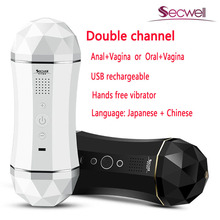 Double ended pocket pussy electro sex toy for man artificial vagina/anal oral blowjob male masturbator real voice usb machine