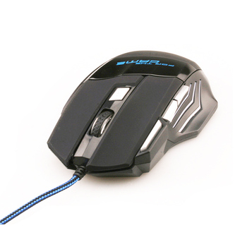 Professional-Wired-Gaming-Mouse-3