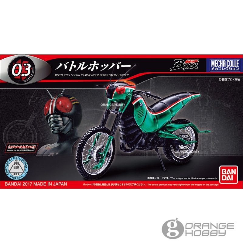 Bandai Mecha Collection 03 Kamen Rider Series Battle Hopper Assembly Plastic Model Kits