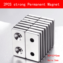 2PCS 40*20*5MM two holes 5MM n35 strong Permanent Neodymium Rare Earth Magnet 40X20X5MM