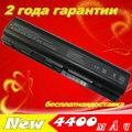 Bateria do portátil para hp hstnn-db73 jigu hstnn-xb72 hstnn-db72 hstnn-db73 hstnn-ib72 hstnn-ib73 hstnn-lb72 hstnn-lb73 hstnn-ub72
