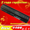 JIGU Laptop battery For HP HSTNN-DB73 HSTNN-IB72 HSTNN-DB73 HSTNN-DB72 HSTNN-XB72 HSTNN-UB72 HSTNN-LB73 HSTNN-IB73 HSTNN-LB72