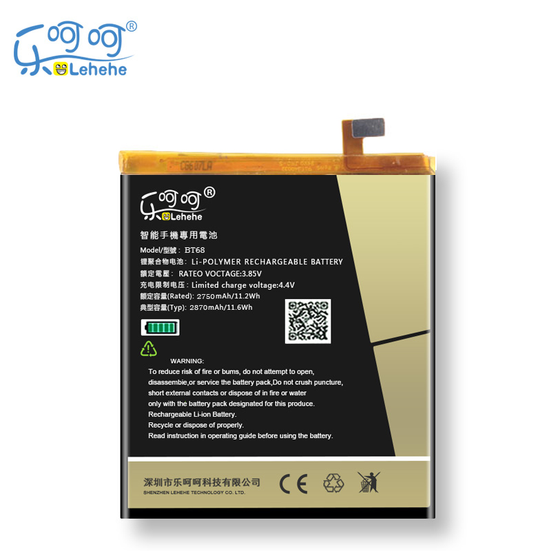 2018 New LEHEHE <font><b>Battery</b></font> BT68 BT15 2870mAh Compatible for <font><b>Meizu</b></font> <font><b>M3S</b></font> <font><b>Mini</b></font> High Quality <font><b>Batteries</b></font> Replacement with Tool Gifts image