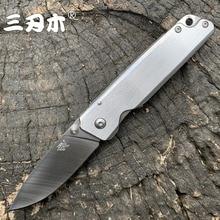 Sanrenmu 7096 карманный складной нож ручка кемпинг выживание переносной ежедневный спасательный инструмент выживания нож 12c27 нержавеющая сталь лезвие полный сталь