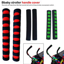 2pcs/set  Baby Stroller Accessories Handle Cover Protector EVA Foam Armrest
