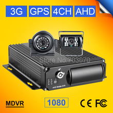 3G GPS SD 256G Real Time Car Camera Mobile Dvr PC/Android /IOS Phone Remote Real Time Monitoring Vehicle AHD 1080 Mdvr Set