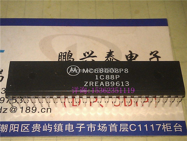 MC68008P8 , PDIP48 . dual in-line 48 pin dip package . 68008  Vintage Microelectronics .  MC68008P . PDIP48 . Components IC