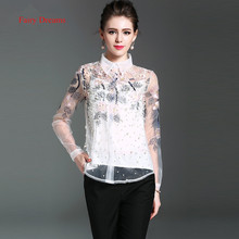 Fairy Dreams Women Sexy Shirt Flowers Embroidery Beading White Blusas 2017 New Style Spring Summer Blouses Fashoin Brand Clothes
