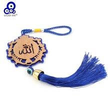 Lucky Eye Wood Keychain Evil Eye Engraving Muslim Islam Tassel Wall Hanging Car Key Chain Jewelry EY6238