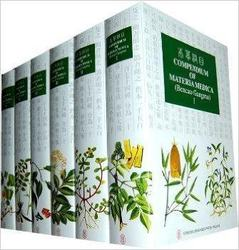 Compendio de material médica, edición 2003, versión en inglés Vol. 1-6, tapa dura Bencao Gangmu