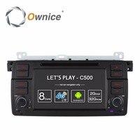 Ownice c500 7