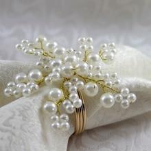 Жемчужное кольцо-цветок для салфетки, салфетница для свадьбы, украшение для салфеток
