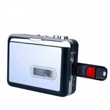 Кассеты Плеер конвертировать в MP3 WAV Конвертер Кассета С USB Flash U Диск Аудио Captuer Музыкальный Плеер