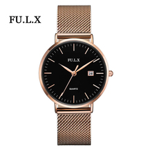 2017 FULX Brand Luxury Men's Watch Women Date Clock Male Sports Watches Men Quartz Casual Wrist Watch Gold relogio masculino
