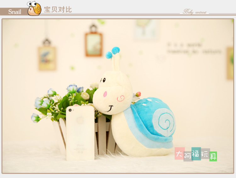 20CM Snails Staffed PPT Cotton Xmas Gift Wedding Decoration Home Kid Gift