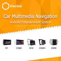 Ownice SAMOCHODOWY ODTWARZACZ DVD nawigacji gps lista produktów ponad 300 modele mogą nadające się do 95% samochodów