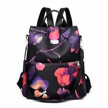Fashion Women Floral Printing Backpacks Teenager Girls Travel Backpack Mini Soft School Bag Rucksack Female Mochilas