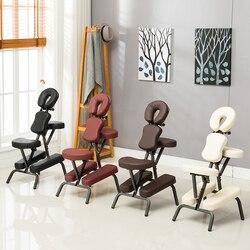 Складное кресло для салона, регулируемое кресло для выскабливания татуировок, складное массажное кресло, портативное кресло для тату, скла...