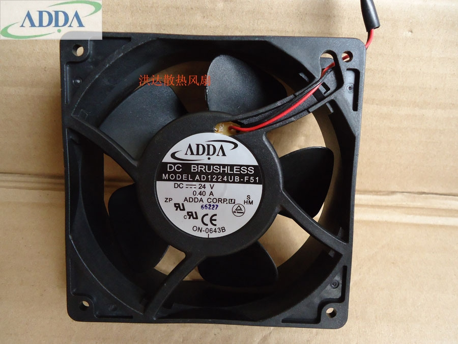 Wholesale ADDA AD1224UB-F51 12cm inverter fan 12038 DC 24V 0.40A  server inverter cooling fan