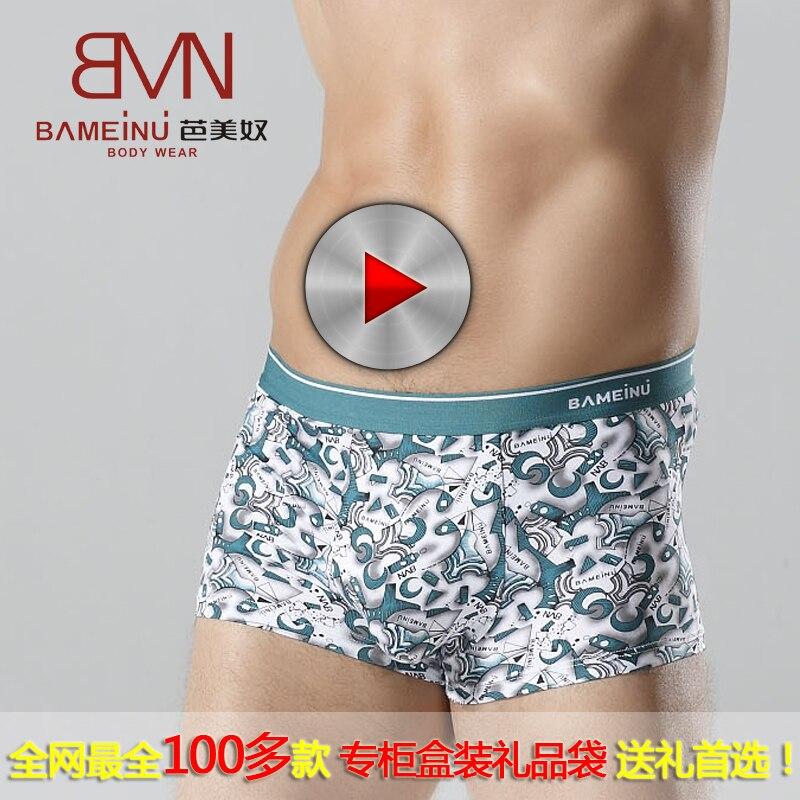 2 male boxer panties viscose male panties print personalized u four angle panties ck08