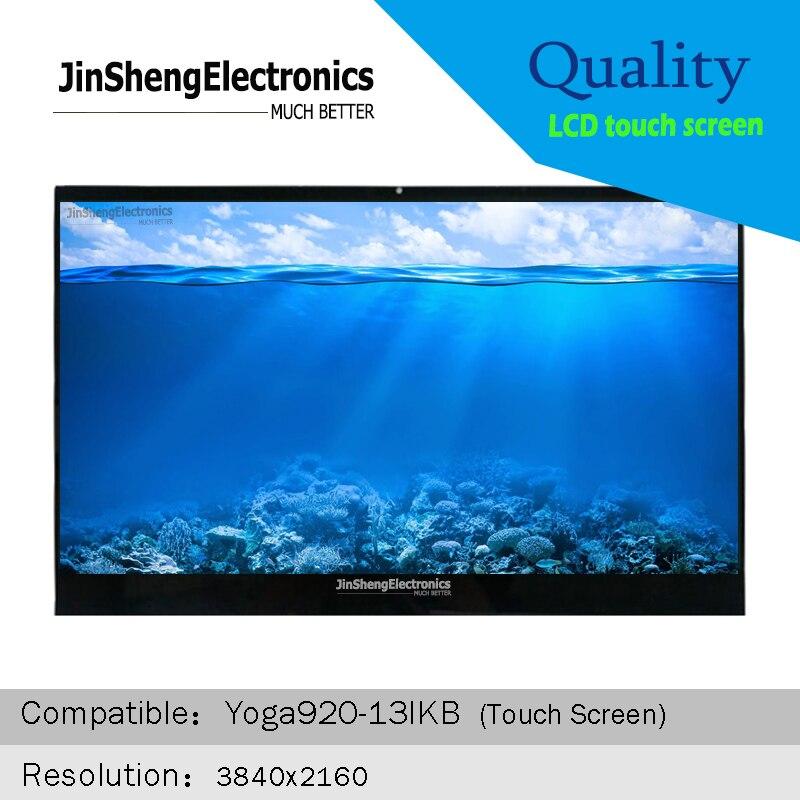 Écran lcd LP139UD1 pour lenovo Yoga920-13IKB 13. 9 écran tactile lcd 4 K 3840x2160 LP139UD1