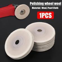 Абразив полировка круг 4 дюйм шерсть войлок полировка круг угол шлифовальный станок диск для вращающийся инструмент 1 ПК