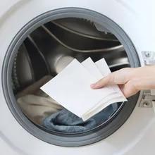 24pcs 세탁기 사용 혼합 염색 증거 색상 흡수 시트 안티 염색 헝겊 세탁 용지 색상 포수 그래버 천