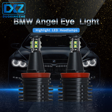 DXZ 2PCS 2*40W  No Error LED 80W Angel Eyes Halo Light H8 Bulb For BMW E90 E92 E82 E60 E70 X5 X6 стоимость