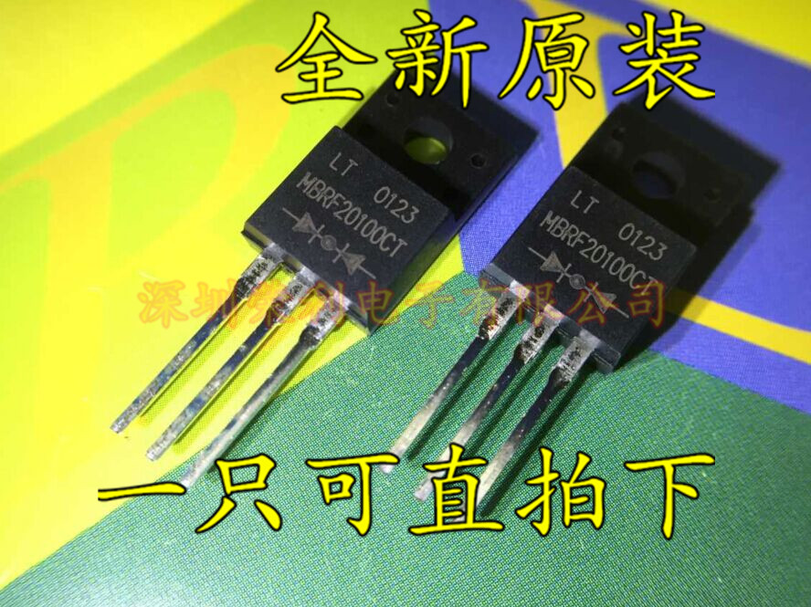 10Pcs MBRF20100CT 20A 100V TO-220 Schottky Diode with Rectifier