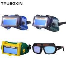 Solar automático oscurecimiento máscara de ojos casco de soldadura de máscara visera/parche/ojos gafas para soldador los ojos gafas