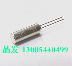 Осциллятор 20 . 3*8 32.768 32768