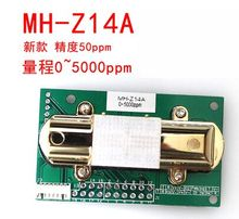 ندير CO2 الاستشعار MH Z14A الأشعة تحت الحمراء وحدة استشعار ثاني أكسيد الكربون ، المنفذ التسلسلي ، PWM ، الإخراج التناظرية مع كابل MH Z14