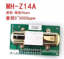Módulo infravermelho do sensor do dióxido de carbono do sensor MH Z14A do co2 de ndir, porta serial, pwm, saída analógica com cabo MH Z14