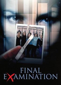 《血的代价》2003年美国犯罪,惊悚电影在线观看