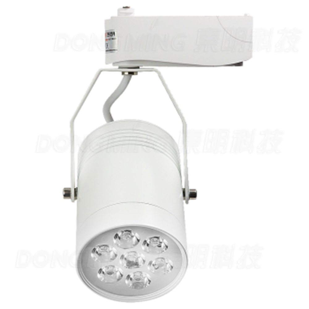 Wholesale 100pcs 7w LED Track Light For Store/shopping
