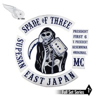 mc1931 Brand SPADE OF THREE Iron On Patches SUPESA EAST JAPAN Patch Big Size for Full Back of Jacket Rider Biker Free Shipping