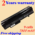 JIGU 9 cells Laptop battery for LG LBA211EH X120 X130 Series LB6411EH LB3211EE  LB3511EE10.8V