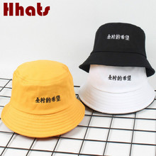 b6a4e525b50dc0 Casual Embroidery Chinese Letter Bucket Hat Hip Hop Outdoor Summer Japanese  Travel Hat Vacation Women Sun