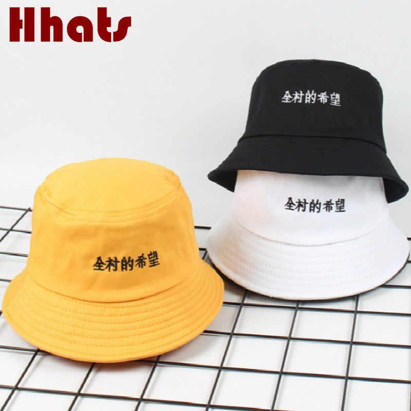 Sombrero de cubo de letras chino bordado Casual Hip Hop al aire libre de verano japonés viajes sombrero vacaciones mujeres sol Panamá pescador Cap