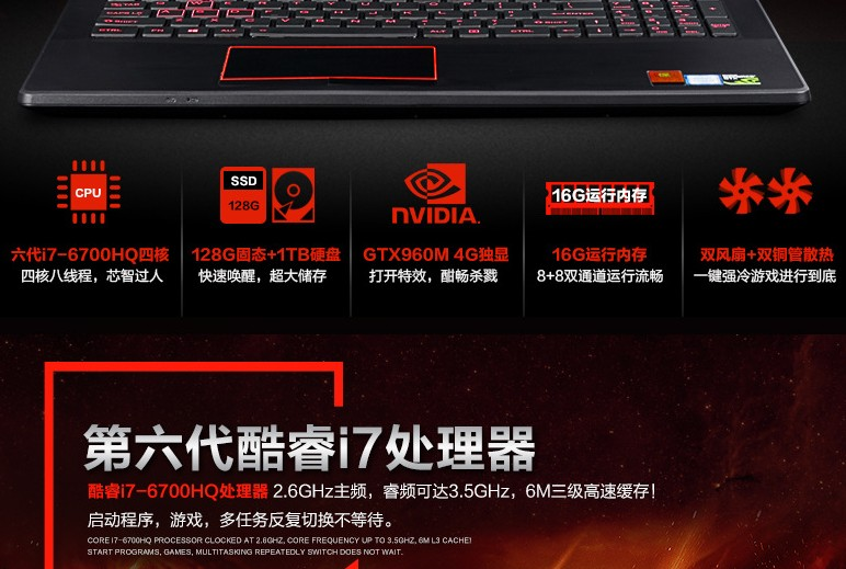 gaming laptop pc super fast boot high speed run play most games(China)