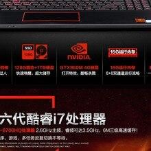 Игровой ноутбук ПК супер быстрая загрузка высокая скорость запуска играть в большинство игр
