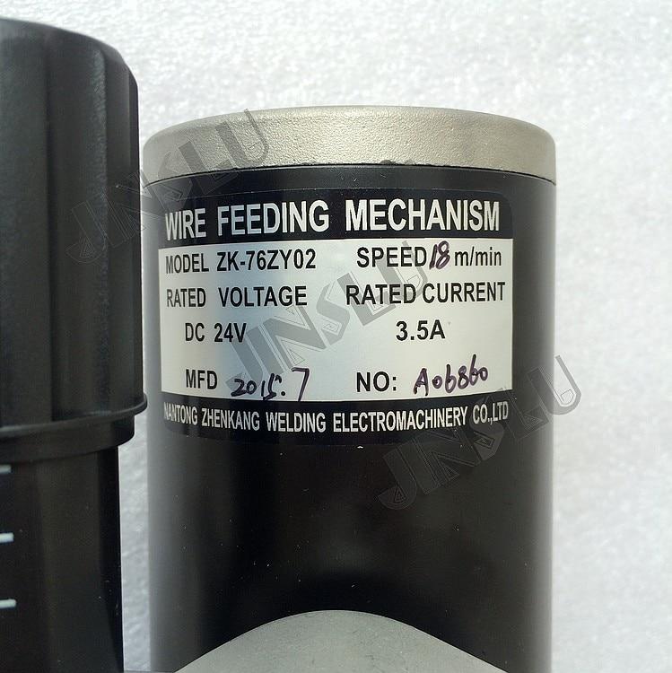 76ZY02 Mig vielos tiektuvo variklis DC24 2,0–24m / - Suvirinimo įranga - Nuotrauka 6