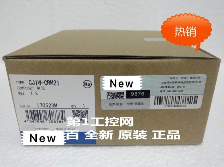 1 year warranty New original  In box   CJ1W-CRM21  CJ1W-SRM211 year warranty New original  In box   CJ1W-CRM21  CJ1W-SRM21