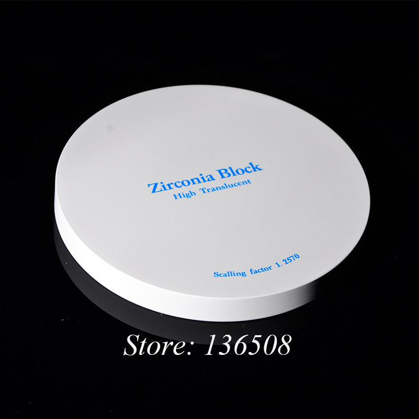 (2 pieces/lot) 100% Cad Cam Milling System Dental Zirconia disc OD98*10mm HT Suitable for Roland