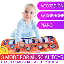 handrolls Piano Toys Children's Portable foldable  Electronic Piano  musical instruments for children  musical toys bass guitar