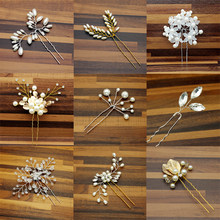 Rose Gold Prom Bride Bridesmaid Hair Accessories Pearl Hair Pin Clip Luxury Crystal Rhinestone Wedding Hairpins Sticks For Women(China)
